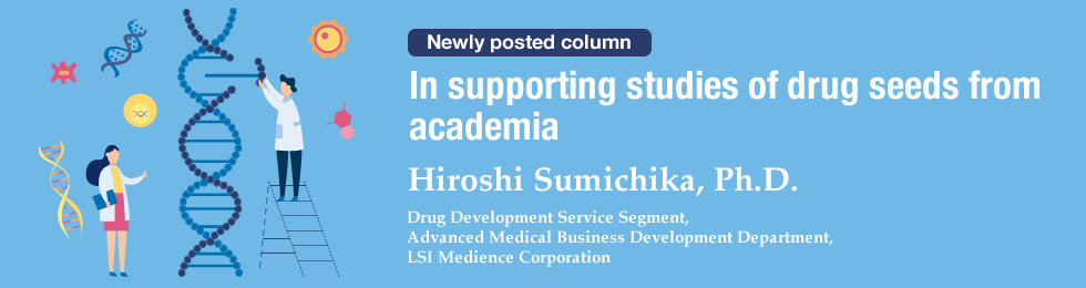 In supporting studies of drug seeds from academia