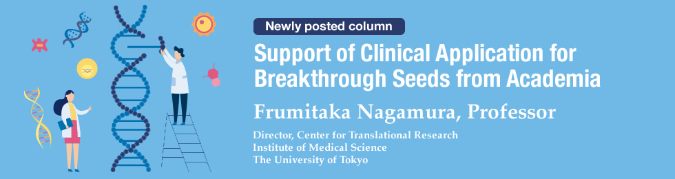 Support of Clinical Application for Breakthrough Seeds from Academia