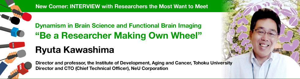 "Dynamism in Brain Science and Functional Brain Imaging ""Be a Researcher Making Own Wheel"""