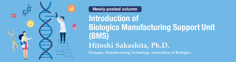 Introduction of Biologics Manufacturing Support Unit (BMS)