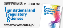 Translational and Regulatory Sciences